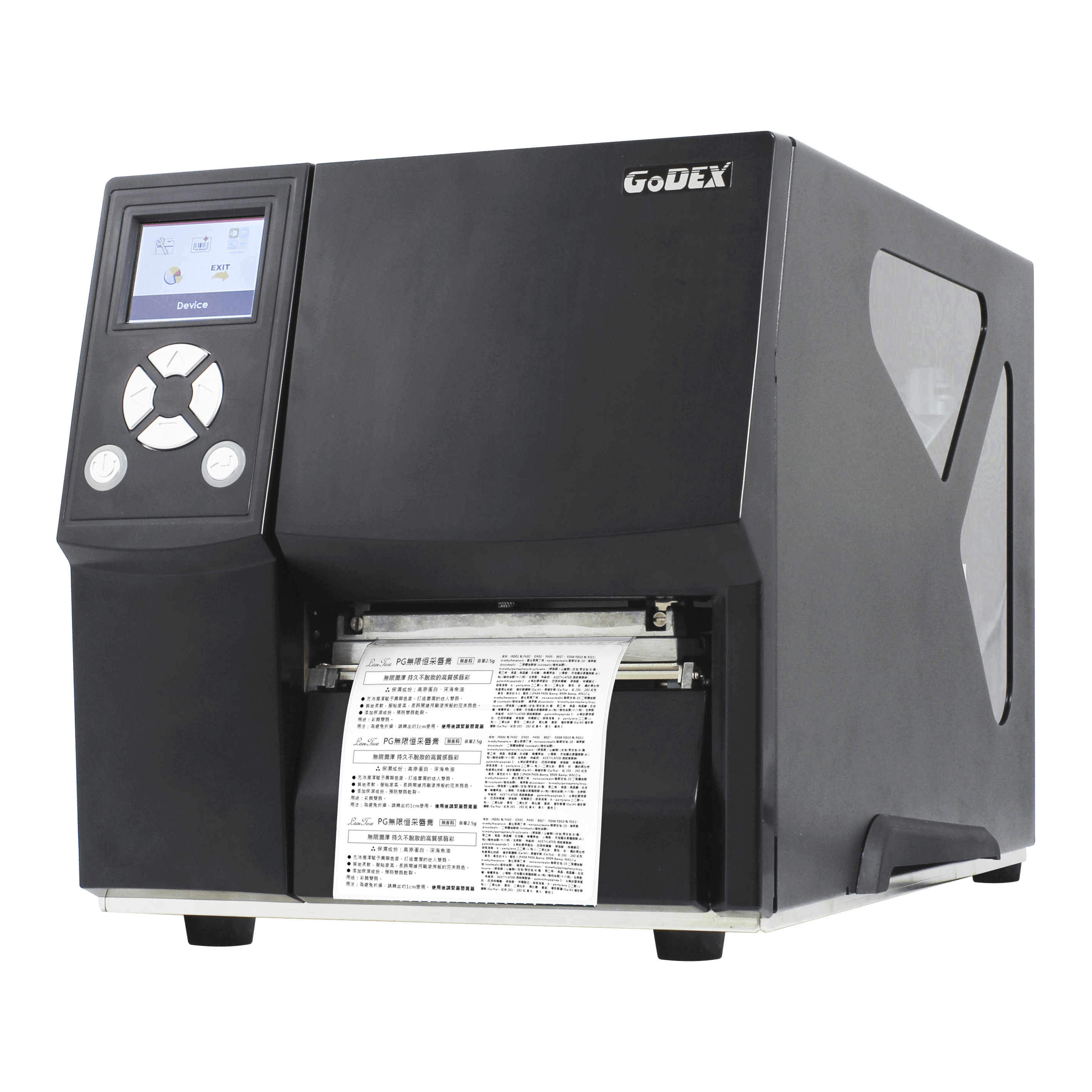 Godex G500 labelprinter